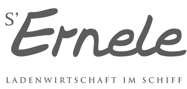 Ernele Logo
